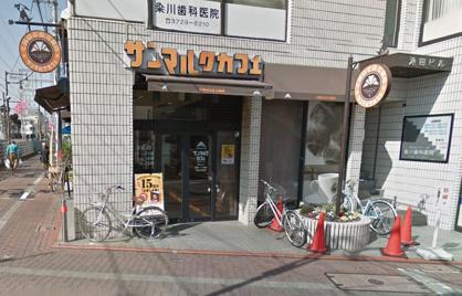 サンマルクカフェ御嶽山店の画像1