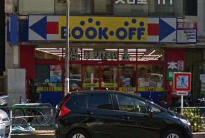 ブックオフ・雪が谷大塚店の画像1