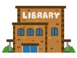 大阪学院大図書館の画像1