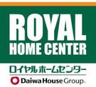 ロイヤルホームセンター・吹田店