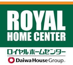 ロイヤルホームセンター・吹田店の画像1