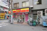 デイリーヤマザキ・兎我野町店