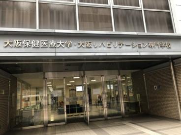 大阪保健医療大学 天満橋キャンパスの画像1
