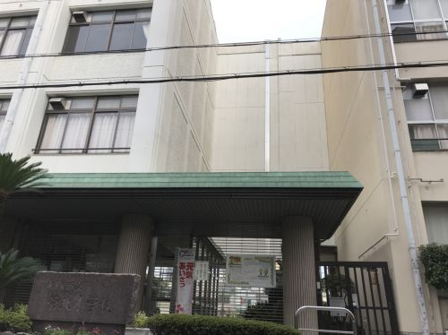 大阪市立菅北小学校の画像