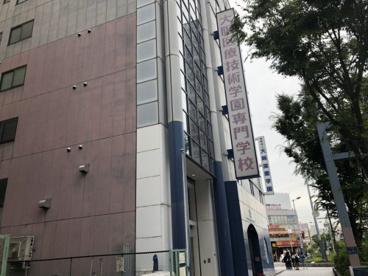 大阪医療技術学園専門学校の画像1