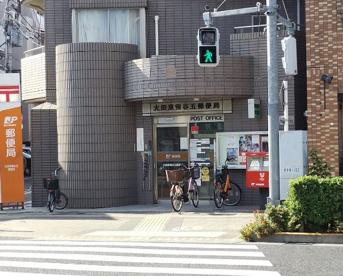 大田東雪谷五郵便局の画像1
