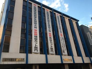 大阪中央理容美容専門学校の画像2