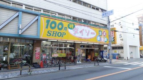 100円ショップダイソー箕面駅前店の画像