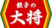 餃子の王将 鴻池新田店の画像1