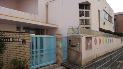 田川幼稚園の画像1