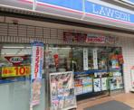 ローソン 西神奈川三丁目店