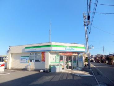 ファミリーマート四谷通り店の画像1