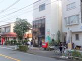 府中学園郵便局