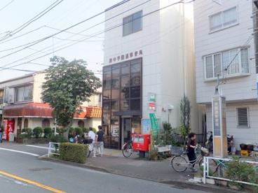 府中学園郵便局の画像1