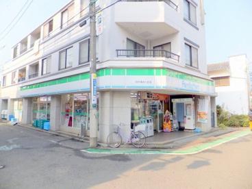 ファミリーマート清水丘店の画像1