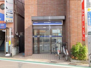みずほ銀行ATM多磨霊園駅前の画像1