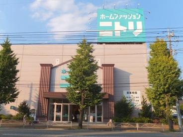 ニトリ府中店の画像2