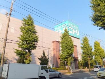 ニトリ府中店の画像3