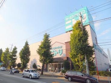 ニトリ府中店の画像4