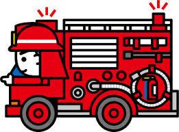 東成消防署の画像1