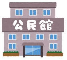 大阪市立 東成区民センターの画像1