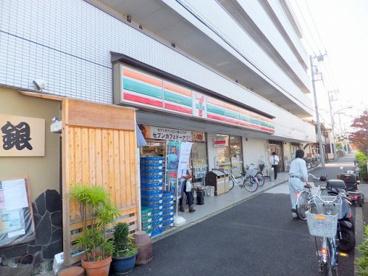 セブンイレブン府中小柳町2丁目店の画像2