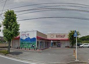 シャトレーゼ 愛甲店の画像1