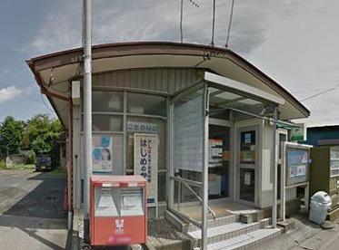 厚木愛甲郵便局の画像1