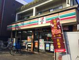 セブンイレブン晴見町店