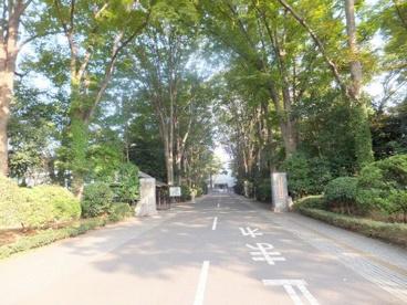 東京農工大学の画像1