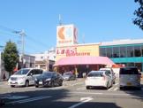 京王ストア栄町店