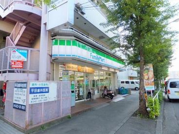 ファミリーマート海田押立店の画像1
