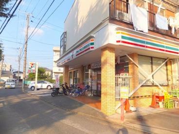 セブンイレブン府中白糸台1丁目店の画像1