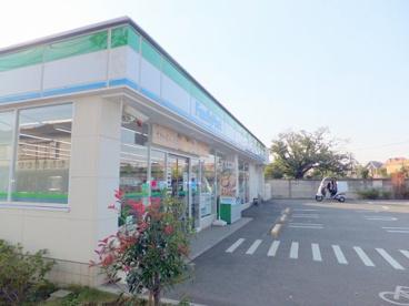 ファミリーマート紅葉丘南参道店の画像1