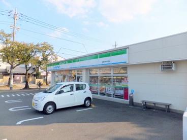 ファミリーマート紅葉丘南参道店の画像3