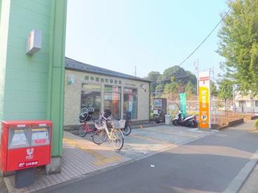 府中若松町郵便局の画像2