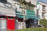 まいばすけっと立会川店