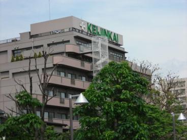 府中恵仁会病院の画像1