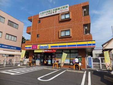 ミニストップ北府中駅前店の画像1