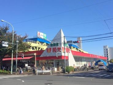和光府中店の画像1