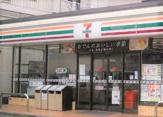 セブン−イレブン下丸子多摩堤通り店