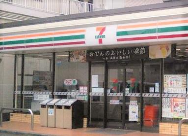セブン−イレブン下丸子多摩堤通り店の画像1