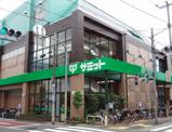 サミット(株) 大田千鳥町店