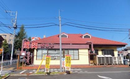 安楽亭府中浅間町店の画像1