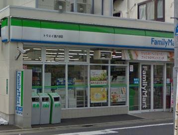 ファミリーマートトウエイ西六郷店の画像1