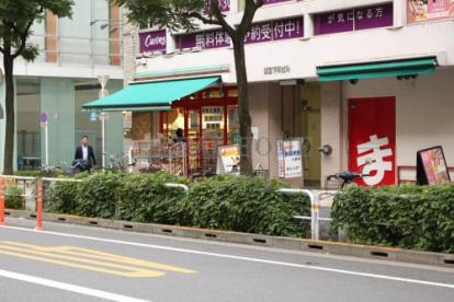 まいばすけっと大森駅前店の画像1