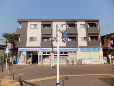 ローソン府中多磨駅前店の画像1