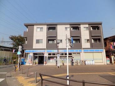 ローソン府中多磨駅前店の画像2