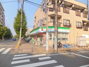 ファミリーマート府中天神町店の画像2