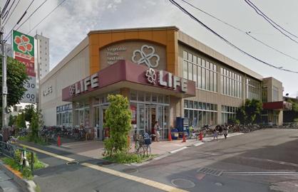 ライフ・大森中店の画像1